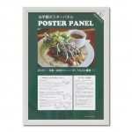 木製ポスターパネルML-31 ホワイト